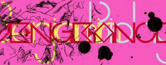 PINK ACTU #0912